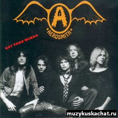 Скачать: Aerosmith - Get Your Wings (1974) бесплатно