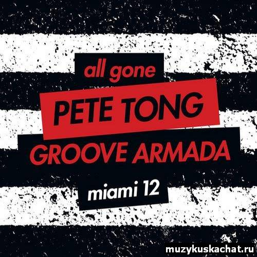 Скачать: All Gone Pete Tong Groove Armada Miami 12 (2012) бесплатно