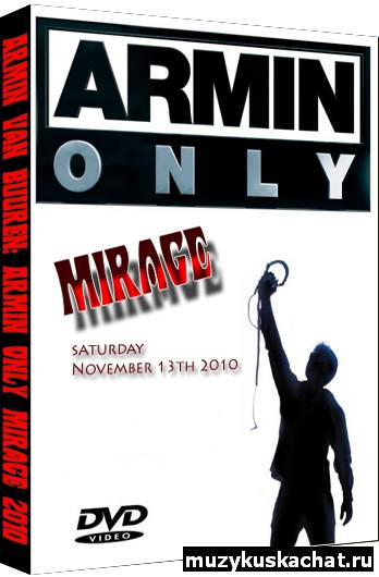 Скачать: Armin van Buuren: Armin Only Mirage 2010 (live) (2011) BDRip бесплатно