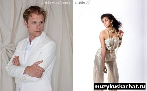 Скачать: Armin Van Buuren feat. Nadia Ali - Feels So Good HD 1280x720p бесплатно