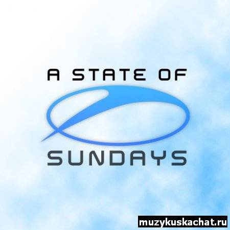 Скачать: Armin van Buuren presents - A State of Sundays 054 (10-10-2011) бесплатно