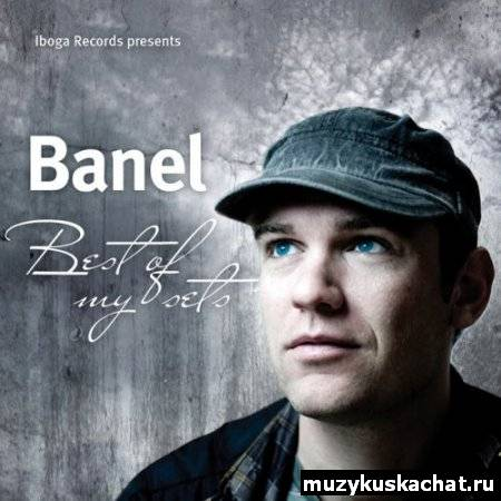 Скачать: Banel: Best Of My Sets Vol 02 (2011) бесплатно