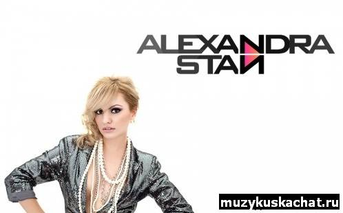 Скачать бесплатно: Alexandra Stan - Get Back (ASAP) Full HD 1920x1080p  Full HD