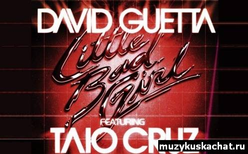 Скачать бесплатно: Клип David Guetta feat. Taio Cruz & Ludacris - Little Bad Girl Full HD 1920x1080p  Full HD