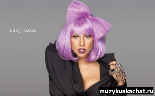 Скачать бесплатно: Клип Lady Gaga - The Edge Of Glory Full HD 1920x1080p  Full HD