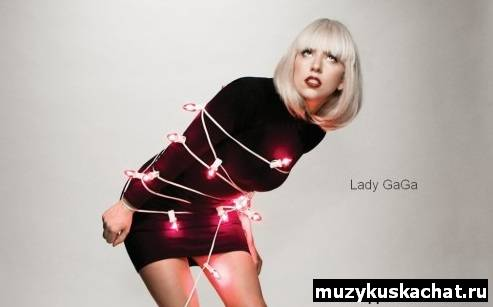 Скачать бесплатно: Lady GaGa - Dance In The Dark Full HD  Full HD