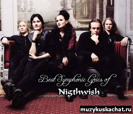 Скачать: Best Symphonic Lyrics of Nightwish (2011) бесплатно