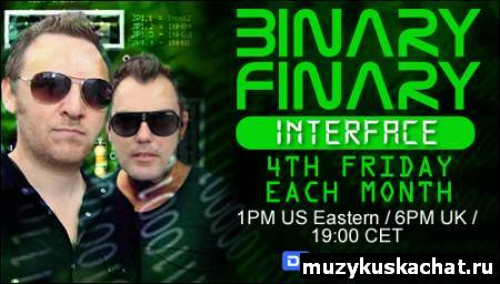 Скачать: Binary Finary - Interface 008 (2011-08-26) бесплатно