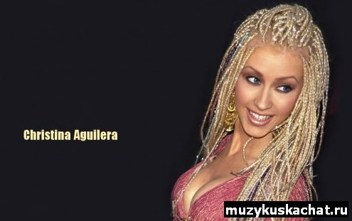 Скачать: Christina Aguilera - Genie In A Bottle HD бесплатно