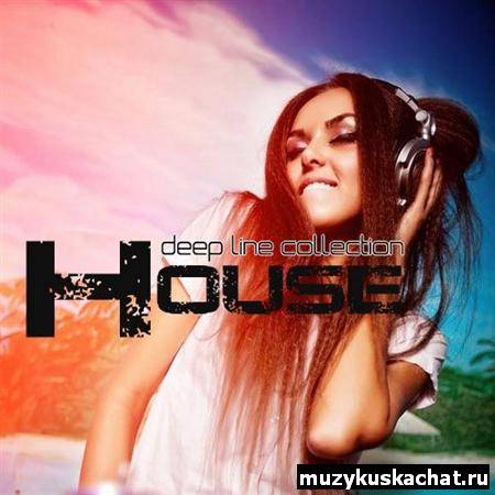 Скачать: Deep Line. House Collection (2012) бесплатно