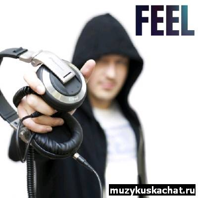 Скачать: DJ Feel - TranceMission (12-07-2011) бесплатно