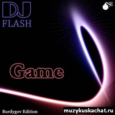 Скачать: DJ Flash - Game бесплатно