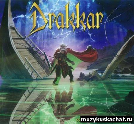Скачать: Drakkar - When Lightning Strikes (2012) бесплатно