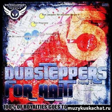 Скачать: Dubsteppers For Haiti Volume 5 (2012) бесплатно