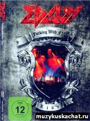 Скачать: Edguy - Fucking With Fire (2009) DVDRip бесплатно