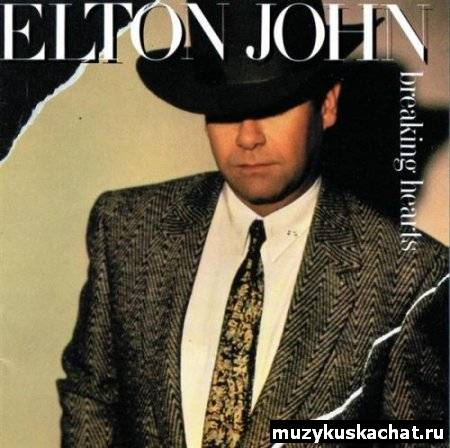 Скачать: Elton John - Breaking Hearts (1984) бесплатно