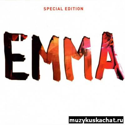Скачать: Emma Marrone - Emma (Special Edition)(2010) бесплатно