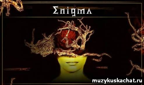 Скачать: Enigma - MMX The Social Song HD 1200x720p бесплатно
