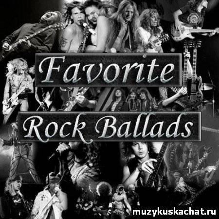 Скачать: Favorite Rock Ballads (2011) бесплатно