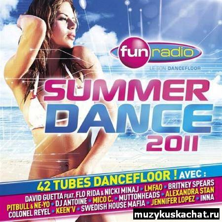 Скачать: Fun Radio. Summer Dance (2011) бесплатно