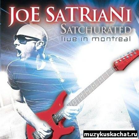 Скачать: Joe Satriani - Satchurated: Live in Montreal (2012) бесплатно