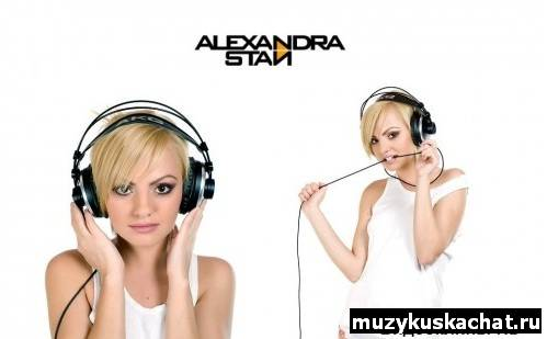 Скачать: Клип (Live) Alexandra Stan - Mr. Saxobeat HD 1280x720p (Live at Eska Music Awards) бесплатно
