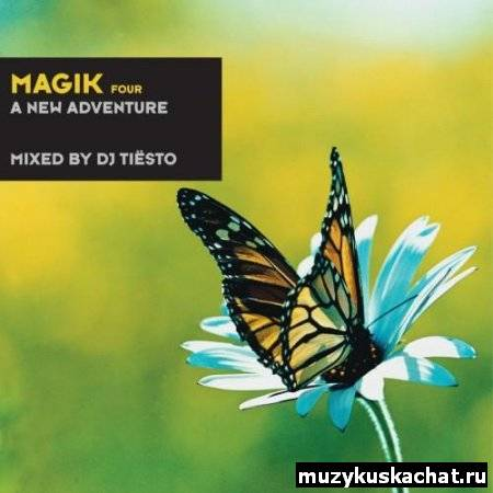 Скачать: Magik Four: A New Adventure (Mixed By DJ Tiesto)(2012) бесплатно