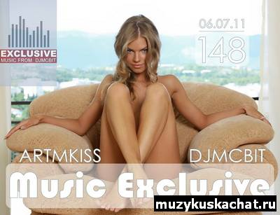Скачать: Music Exclusive from DjmcBiT vol.148 (06.07.11) бесплатно