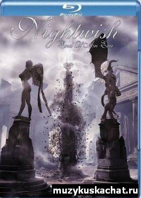 Скачать: Nightwish End Of An Era 720p HDRip бесплатно