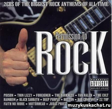 Скачать: Permission to Rock (2012) бесплатно