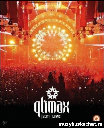 Скачать: Qlimax 2011: The Live Registration (2012) BDRip бесплатно