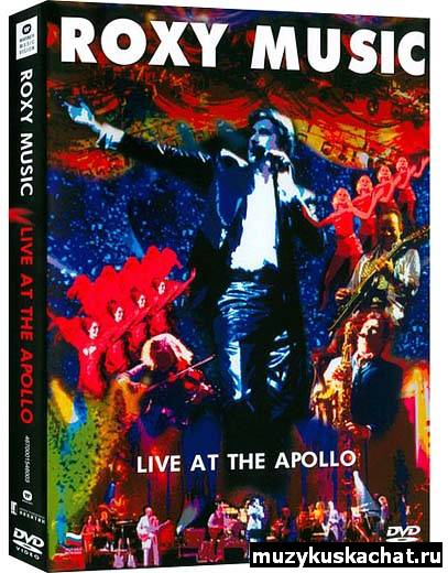 Скачать: Roxy Music – Live at the Apollo (2001) DVD9 бесплатно