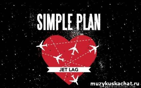 Скачать: Simple Plan feat. Natasha Bedingfield - Jet Lag HD бесплатно
