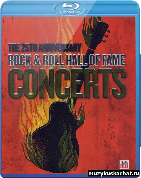 Скачать: The 25th Anniversary Rock & Roll Hall Of Fame Concerts (2010/BDRip) бесплатно