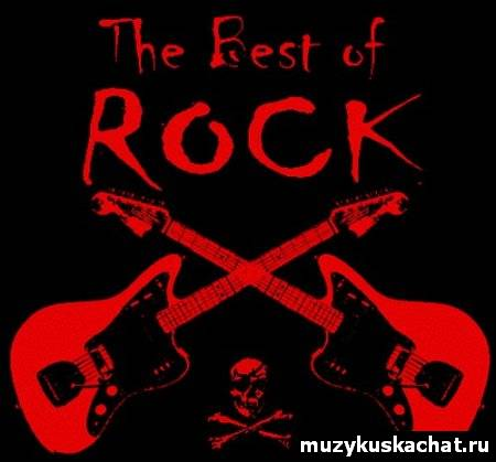 Скачать: The Best Rock Collection (2011) бесплатно