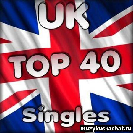Скачать: The Official UK Top 40 Singles Chart (21.08.2011) бесплатно