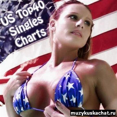 Скачать: US TOP40 Single Charts (20.08.2011) бесплатно
