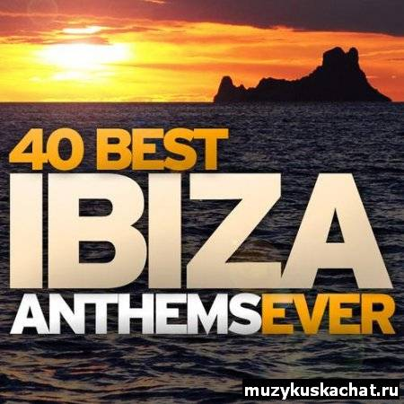 Скачать: VA-40 Best Ibiza Anthems Ever (2011) бесплатно