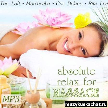 Скачать: VA-Absolute Relax For Massage (2011) бесплатно