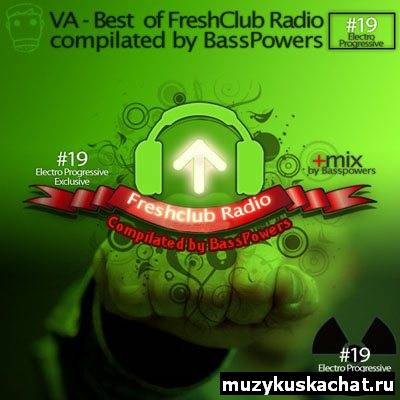 Скачать: VA - Best Of FreshClub Radio Compilated by BassPowers #19 (2011) бесплатно