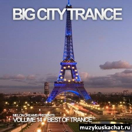 Скачать: VA-Big City Trance Volume 14 (2011) бесплатно