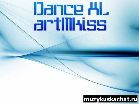 Скачать: VA-Dance XL 2011 бесплатно