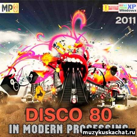 Скачать: VA-Disco 80 In Modern Processing (2011) бесплатно