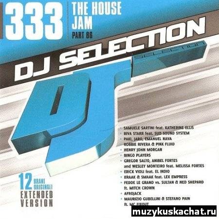 Скачать: VA-DJ Selection 333: The House Jam - Part 86 (2011) бесплатно