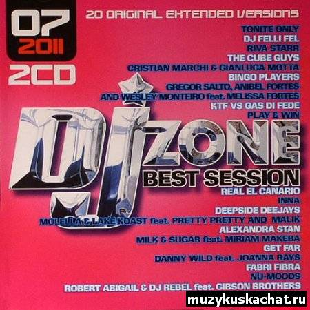 Скачать: VA - DJ Zone Best Session 07/2011 (2011) бесплатно