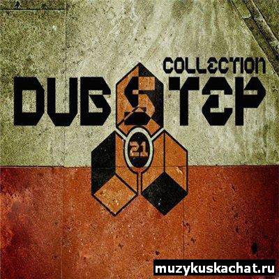 Скачать: VA - Dubstep Collection 21 Open Air Edition (2011) бесплатно