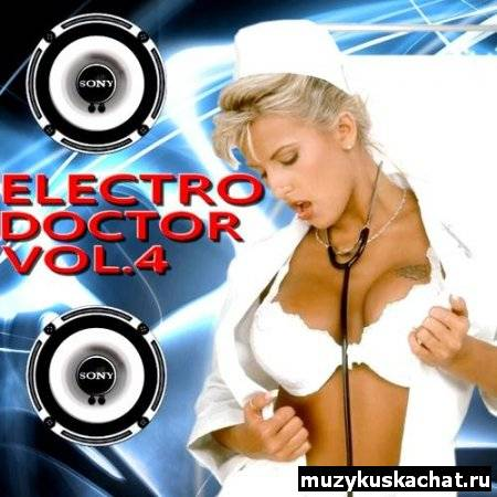 Скачать: VA - Electro Doctor Vol.4 (2011) бесплатно