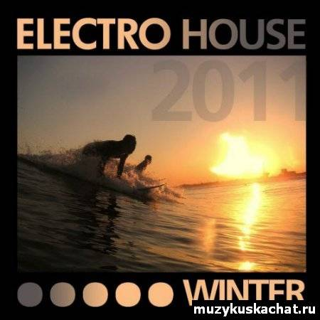 Скачать: VA-Electro House Winter (2011) бесплатно