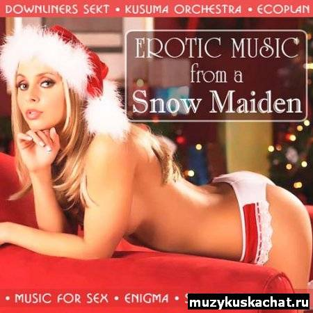 Скачать: VA-Erotic Music from a Snow Maiden (2011) бесплатно
