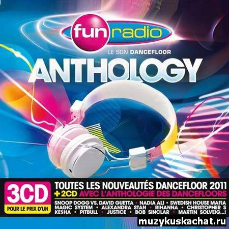 Скачать: VA - Fun Radio - Anthology (2011) бесплатно